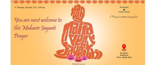 Mahavir jayanti prayer invitation