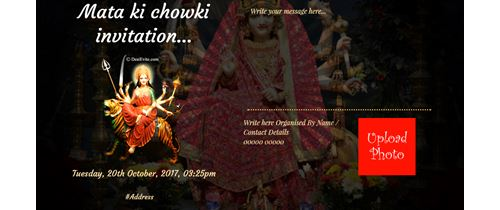 Mata ki chowki invitation card