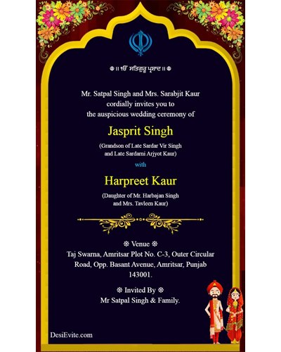 punjabi-sikh-wedding-invitation-ecard-without-photo