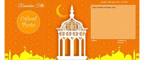 Happy Ramdan