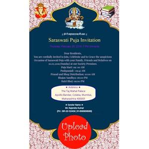 saraswati-puja-invitation-card-with-photo-floral