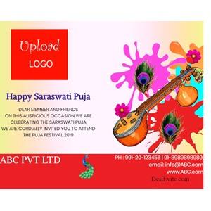 saraswati-puja-vasant-panchami-greeting-card