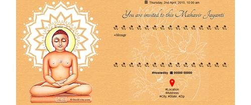 Lord Mahavir jayanthi invitation