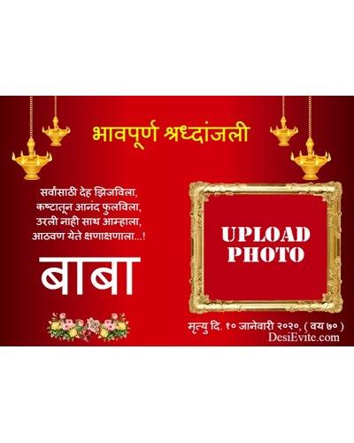 shradhanjali--greeting-e-card