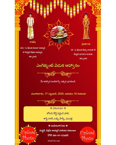 telugu-engagement-invitation-card-with-cartoonize-photo