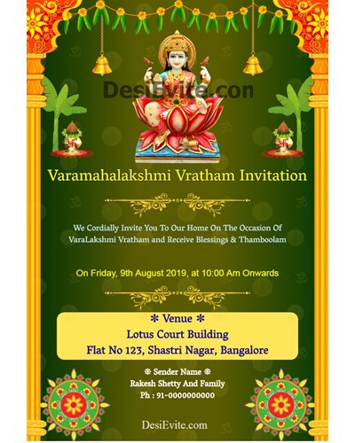 varlakshmi-invitation-card-golden-theme