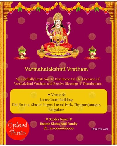 varlakshmi-invitation-card-with-piller