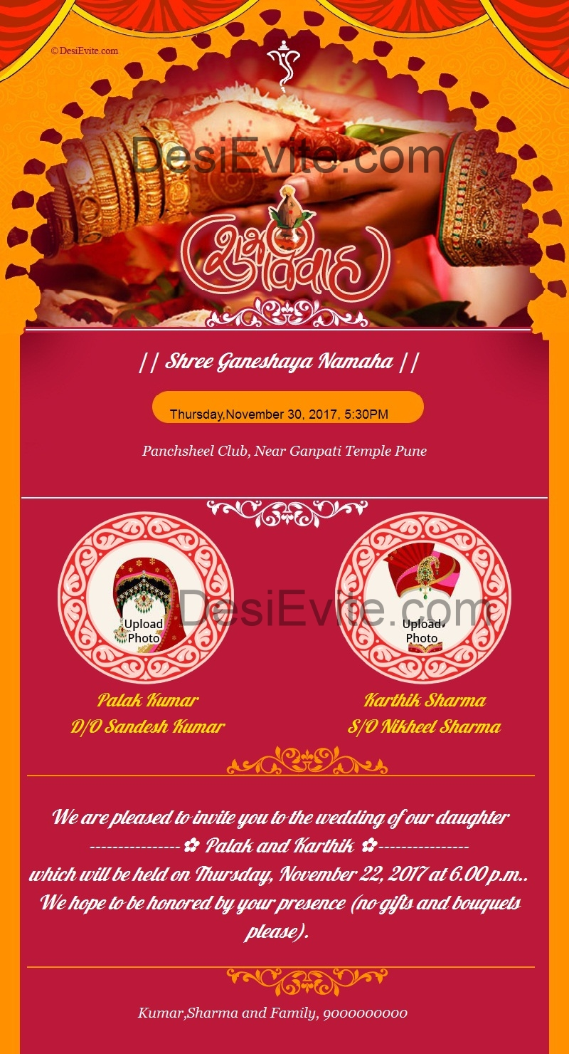 Desievite.com : Indian wedding invitation sample cards and wording